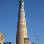 Minaret Islom Khodja