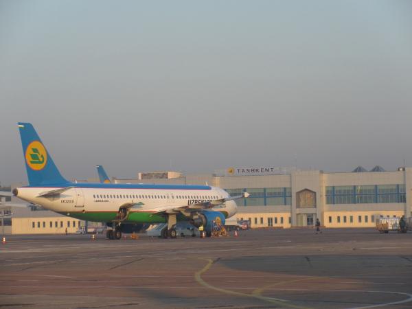 Aéroport de Tachkent