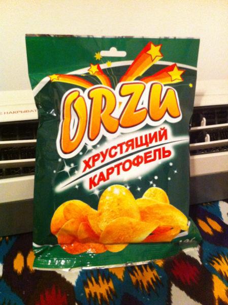 J'aime les chips.