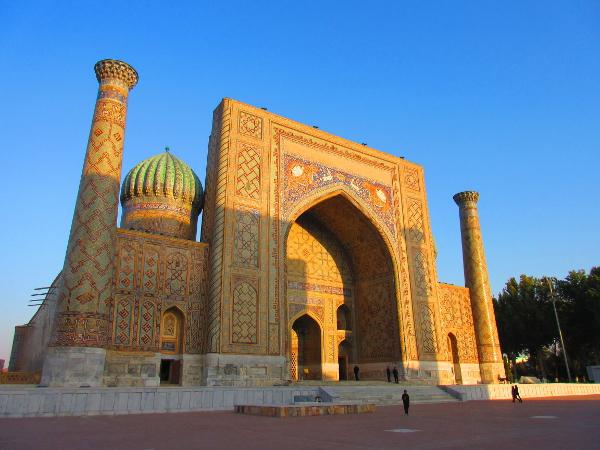 Place du Registan
